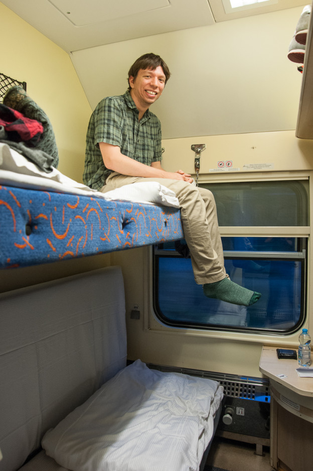 Is there anything cooler than a transnational sleeper train?