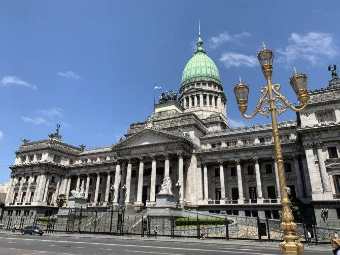 Welcome to Buenos Aires and Congress, which we tried (and failed) (twice) to get in