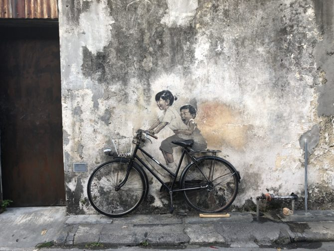 The most famous street art in George Town / Georgetown / Penang Island / Penang