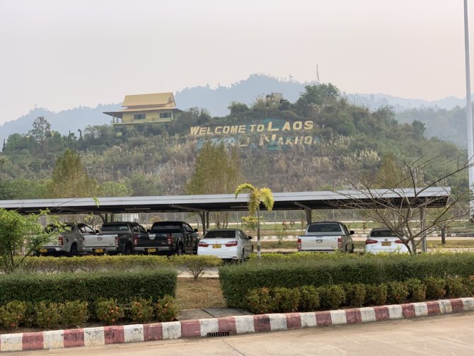 Welcome to Laos!