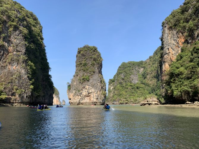 This is not the famous James Bond Island which we didn't care about, but does the job