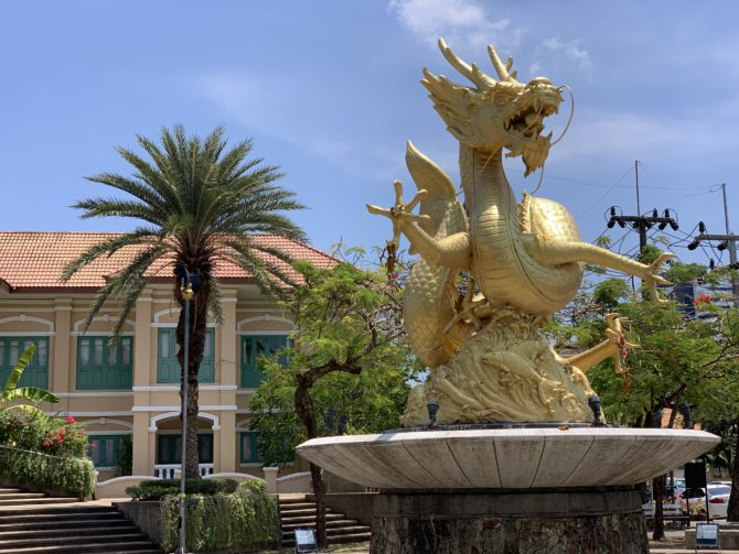 "The dragon who posed for this statue was asked at the last moment to ""look scary"" and panicked"